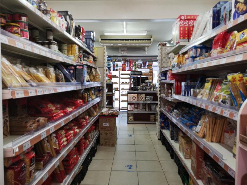 supermercat sant vicenc de montalt